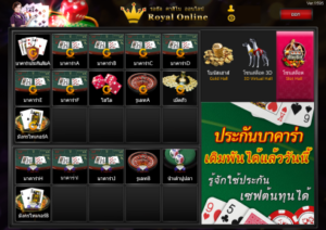 Royal online,Royal,Royal casino
